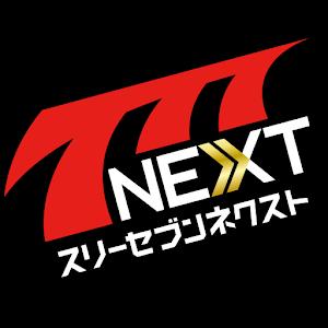 Icon: 【777NEXT】基本無料パチスロ・パチンコ・スロットゲーム