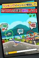 Screenshot 3: スピン&ダウン 〜クレイジースタント〜