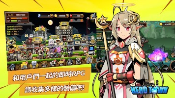 Screenshot 2: 勇士村 Online | 國際版