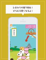 Screenshot 4: 疊疊倉鼠