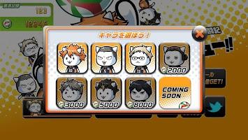 Screenshot 2: 排球少喵!
