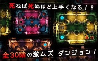 Screenshot 4: ダンジョン&バーグラー