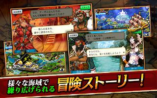 Screenshot 4: 戰之海賊