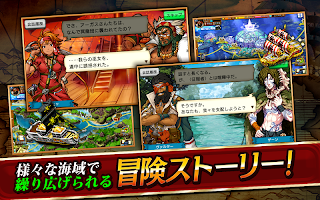 Screenshot 4: 戦の海賊ー海賊船ゲーム×戦略シュミレーションRPGー