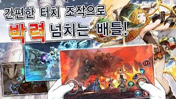 Screenshot 3: 신의 탑 하늘의 정원_일본판