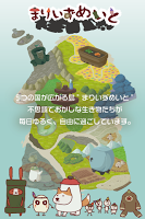 Screenshot 4: 鼹鼠水浴