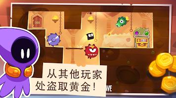 Screenshot 1: King of Thieves