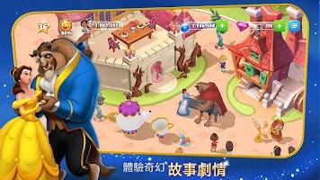 Screenshot 3: 迪士尼夢幻王國:打造你自己的魔幻樂園