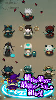 Screenshot 4: 惡夢之城