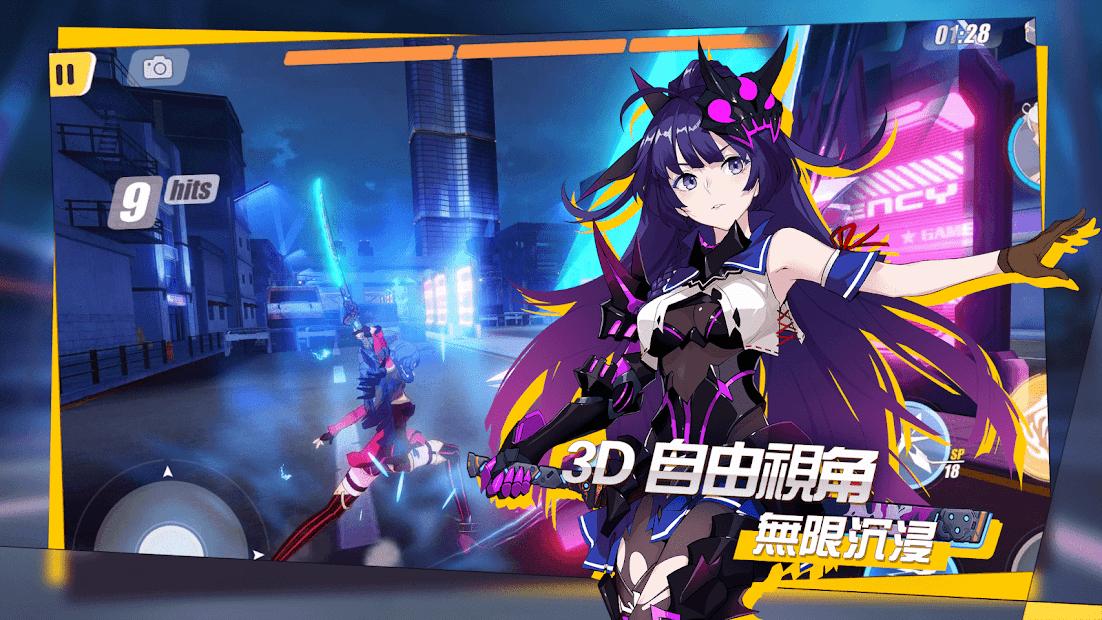 Honkai Impact 3 (TW)