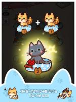 Screenshot 3: 併併貓