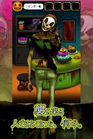 Screenshot 4: 脱出ゲームホラー ハロウィンパーティからの脱出