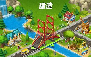 Screenshot 3: 夢想小鎮