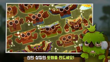 Screenshot 4: 마리모 리그 : 귀여운 마리모들의 치열한 전투 관전 시뮬레이션