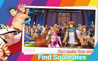 Screenshot 2: GYEE-SEA