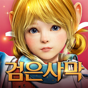 Black Desert Mobile | Korean