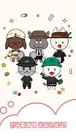 Screenshot 4: 나의최애펫 (펫돌, #petdoll)