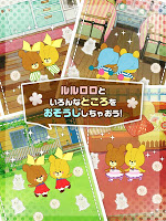 Screenshot 3: おそうじ大作戦-がんばれ!ルルロロ-無料放置系育成ゲーム