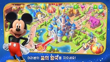 Screenshot 4: 디즈니 매직 킹덤-마법 공원 건설