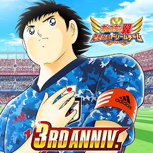 Icon: Captain Tsubasa: Dream Team   Japanese