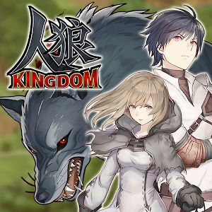 Icon: 人狼 KINGDOM
