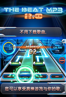Screenshot 1: BEAT MP3 2.0 - Rhythm Game