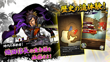 Screenshot 2: 戦魂 -SENTAMA- 【本格戦国シミュレーションRPG】