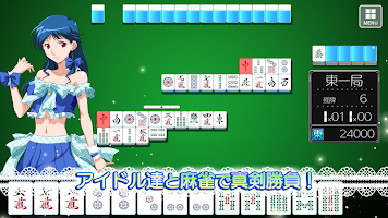 Screenshot 3: Super Real Mahjong P8