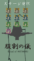 Screenshot 1: 劈腿跳躍