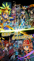 Screenshot 4: Puzzle & Dragons Radar