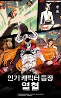 Screenshot 2: 死神 Mobile 3D