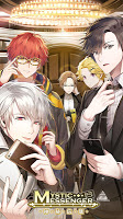 Screenshot 1: Mystic Messenger 神秘信使 | 繁中版