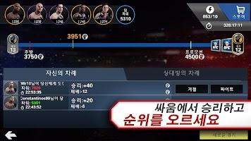 Screenshot 2: EA SPORTS™ UFC®