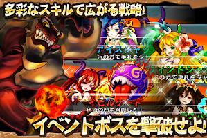 Screenshot 2: 龍族接龍 接龍與神龍的秘寶/ Dragon Solitaire