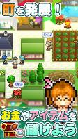 Screenshot 1: 喧囂探險物語