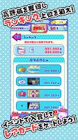 Screenshot 3: 阿松 亂七八糟的派對