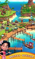 Screenshot 1: Paradise Bay (日版)