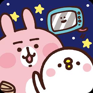 卡娜赫拉的小動物 P助&兔兔 飛吧火箭!