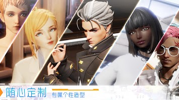 Screenshot 1: 龍族幻想   國際版