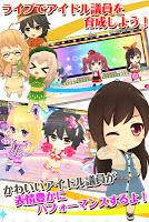 Screenshot 2: 아이돌사변