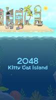 Screenshot 3: 2048 고양이 섬