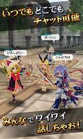 Screenshot 4: 元素騎士 RPG Elemental Knights