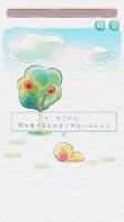 Screenshot 1: 餓餓嚼嚼SOS