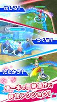 Screenshot 3: LINQS RINGS