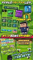 Screenshot 4: 책상축구_일본판