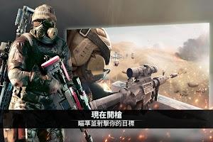 Screenshot 3: Afterpulse - Elite Army