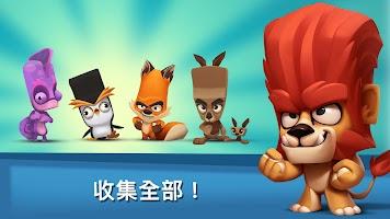 Screenshot 4: 動物王者