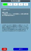 Screenshot 2: 간단한 로그