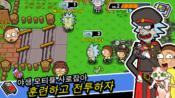 Screenshot 1: Pocket Mortys