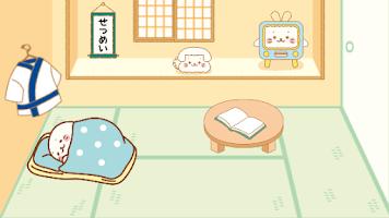 Screenshot 1: 小白壽司開業了